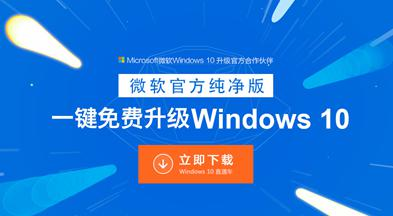 Windows 10 Insider Preview Build 10532 f