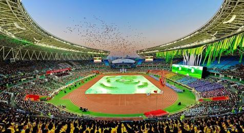 The opening ceremony of games